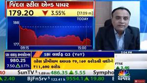 View on Jindal Steel Power Ltd : StockAxis